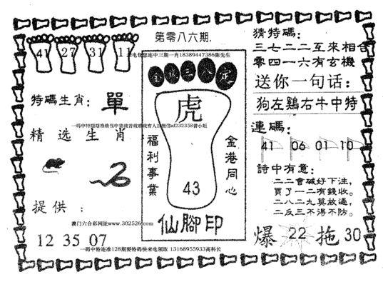 肖刚916_★★香港六合彩图库★★